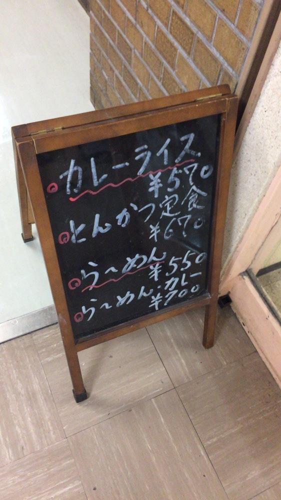 IMG_2524 (1).JPG