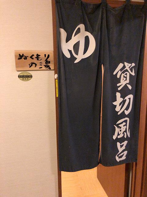 IMG_5993.JPG